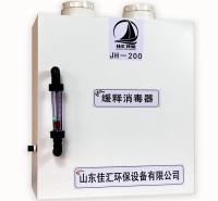 批量出售缓释消毒器 吉佳汇 水处理污水 缓释消毒器 大量出售