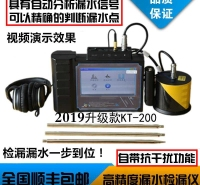 探漏仪探测仪工程高精度地下水管测漏水仪器定位仪