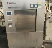 长期供销 二手真空冷冻干燥机 二手实验冷冻干燥机 压盖型冷冻干燥机