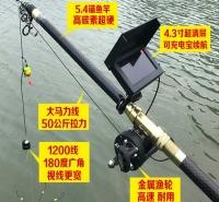 锚鱼竿显示屏水下摄像头夜视穿透锚杆专用竿锚鱼器