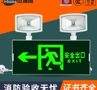 充电LED超亮双头消防应急蓄电通道电源充应急灯