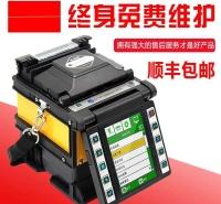 全自动光钎尾纤热熔冷接新款5合1四马达干融钎机