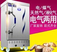 电蒸箱包子米饭全自动智能蒸箱蒸包炉蒸米饭蒸米饭车