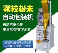 定量茶叶包装机械大容量螺丝多头称打包计数灌装机