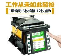 热熔监控安防高精度切割刀冷接触摸屏5合1熔纤机