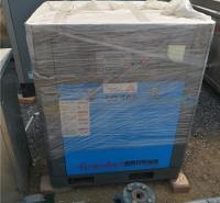 供应多台二手螺杆空压机   二手空气压缩机 二手节能变频空压机 二手空压机