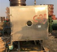 低价出售二手真空冷冻干燥机 二手实验冷冻干燥机 压盖型冷冻干燥机 欢迎来电