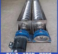 供应无轴螺旋输送机 河南无轴螺旋输送机 支持定制 值得信赖