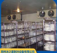 水果蔬菜海鲜保鲜库 生产销售小型冷库 厂家直销 品质保证
