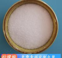 柠檬酸 无水柠檬酸 99高含量水处理用工业级无水柠檬酸批发