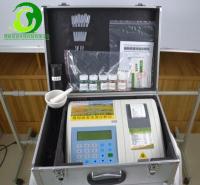河南宏创厂家直销HC-B20植物病害检测仪 农作物病害诊断仪