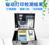 宏创科技厂家直销HC-B10植物病害诊断仪 植物病害快速检测仪