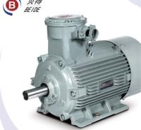西门子贝得电机 贝得三项异步电动机2极220KW正品保证