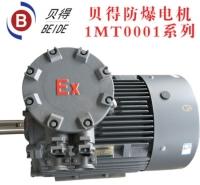 西门子贝得电机 贝得三项异步电动机2极2.2KW厂家直销