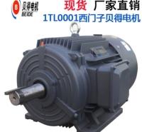 西门子贝得电机 贝得三项异步电动机2极280KW厂家直销