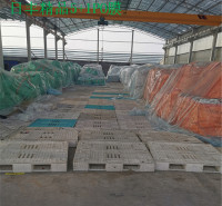 日丰大棚膜  水产养殖专用膜  山东农用膜  大棚农用膜