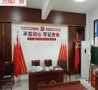 企业形象墙实设计 济南广告形象墙价格 亚克力形象墙设计  万成