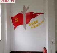 精品文化墙 济南企业形象墙厂家  天桥区形象墙设计 万成广告