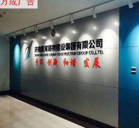 企业文化墙 济南室内形象墙价格 万成广告创意形象墙制作 厂家定制