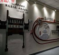 济南亚克力形象墙 公司形象墙制作价格 办公室文化墙定制 万成广告