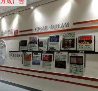 亚克力形象墙制作 济南企业文化墙制作厂家 章丘区公司形象墙 厂家直销