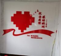 济南形象墙定制 章丘区文化墙制作 亚克力企业形象墙制作 万成广告