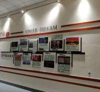 济南形象墙制作厂家 万成广告广告形象墙设计 章丘区文化墙定制厂家