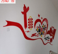 亚克力形象墙制作价格 万成 济南公司文化墙定制 天桥区形象墙设计厂家