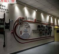 济南亚克力文化墙设计 公司形象墙制作 万成广告形象墙定制 厂家直销