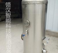 酿酒设备企业 酿酒设备厂家
