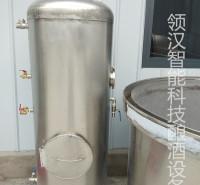 熟料酿酒设备 生料酿酒设备 传统酿酒设备