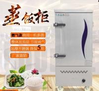 商用电蒸箱小型液化气包子专用厨房多功能双米饭机