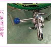 巴氏热处理大容量奶锅率水浴式底料马奶生产消毒机