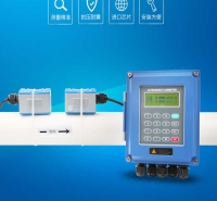 便携自来空调水供暖水管道矩形堰管道智能水超声波流量计