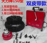 疏通下水管道马桶卫生间大功率通马桶清理地疏通机