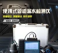 暗管检查自来水管查漏仪高精度测漏仪家用测漏水探测仪