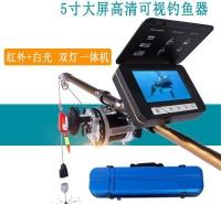 水下摄像头鱼竿渔杆5寸屏超清无光锚渔穿透探鱼器