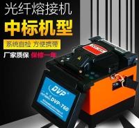 光纤光钎皮线监控安防高精度工具自动迷你5热熔机