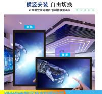 小尺寸壁挂触摸一体机  液晶平板触摸屏 点击数字 欢迎来厂参观