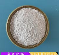 氢氧化镁 工业级氢氧化镁批发厂家 烟气脱硫用氢氧化镁