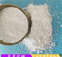 工业级氢氧化镁批发厂家 橡胶保温材料用氢氧化镁 鼎昊现货氢氧化镁