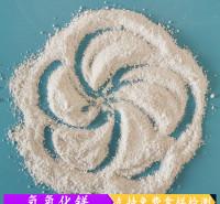 山东现货氢氧化镁 橡胶阻燃剂用工业级氢氧化镁 氢氧化镁批发厂家