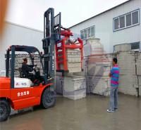 叉车式蒸养标砖抱砖机 定制蒸养标砖抱砖机 价格优惠 年底促销