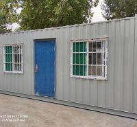 济南出售工地二手住人集装箱活动房    批量出售二手集装箱板房宿舍价格