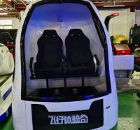 展会暖场活动设备 VR电玩暖场租赁 款式新颖 欢迎咨询