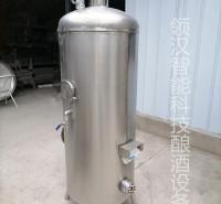纯粮烧酒设备 勾调酒技术