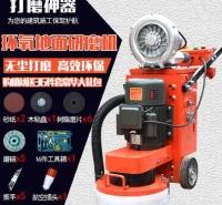 水泥小型磨面机磨块无尘机电动磨平路面新品水磨石机