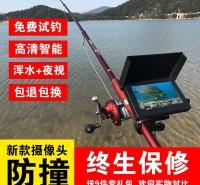 可视套装钓鱼浑水夜视鱼竿渔杆全套装无光摄探鱼器
