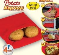 地瓜机器立式地瓜番薯烧木炭柴火专业款保温烤地瓜机