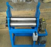 铁皮三辊不锈钢板铝皮小型多轴混凝土铁丝橱卷管机